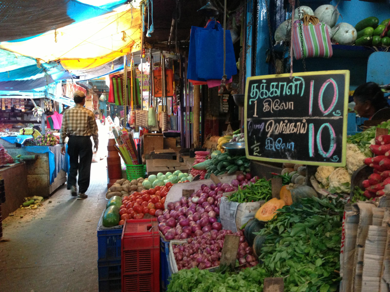 market veggies img